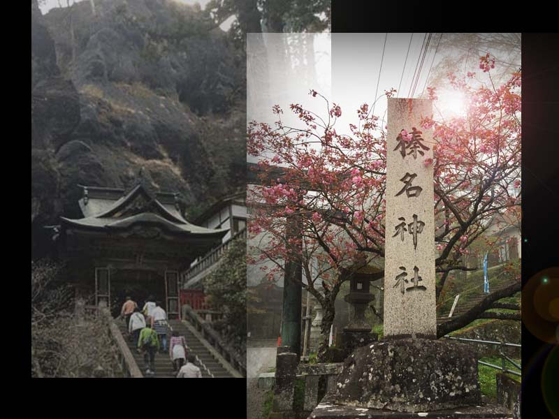 榛名神社アイキャッチ
